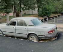 Asphaltparkplatz
