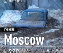 In Moskau