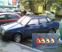 Auto-Kerbholz