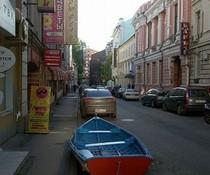 Boot auf Straße