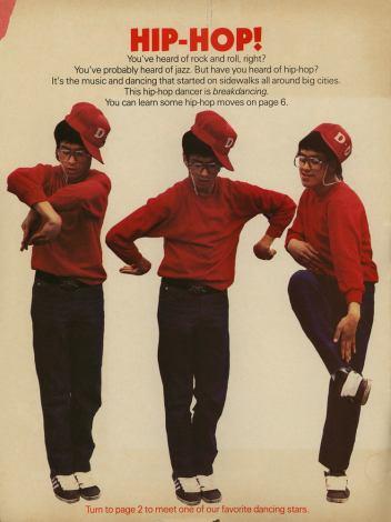 Ein Werbeplakat wirbt für eine neue Tanz-Richtung: Hip-Hop!