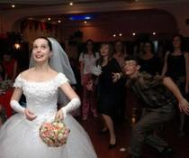 Freaky Hochzeit