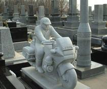 Motorradgrab