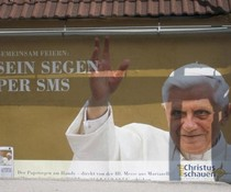 Segen per SMS