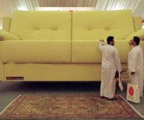 Riesen-Kaufhaus