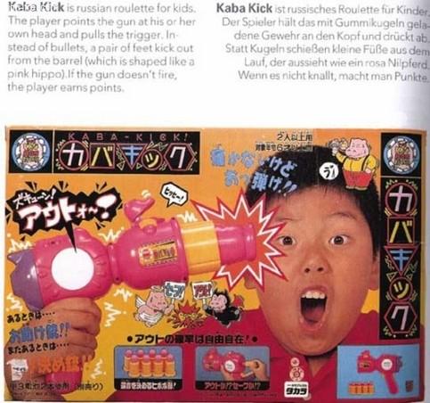 """Eine Werbung, die für eine Spielzeug-Waffe wirbt, mit der man """"Russisch Roulette"""" spielen kann."""