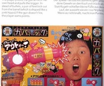 Japanisch Roulette
