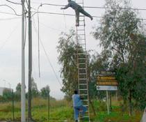 Stromleiter
