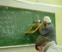 Mathe mit Stuhl