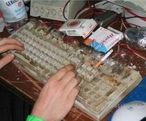 Glühende Tastatur