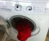 Freche Waschmaschine