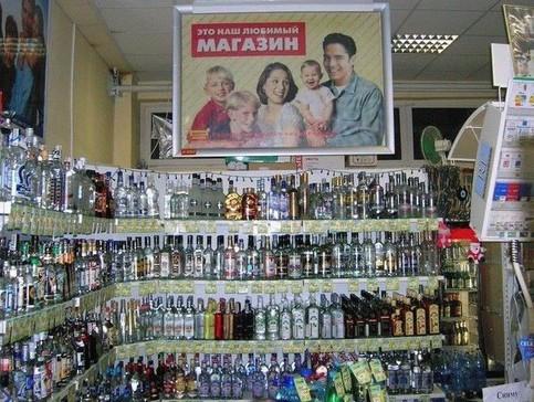 Ein Geschä mit Wodkaflaschen in Russland.